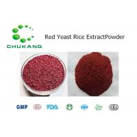 Quality Food Grade Plant Extract Powder Red Yeast Rice Extract 1% 4% Lovastatin  Monacolin K for sale