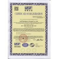 Shanghai GTO Machinery Co., Ltd. Certifications