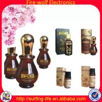 Buy cheap whitening essence Scar repair essential oil,regulate the menstrual cycle from wholesalers