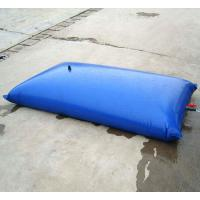 China Recycling Plastic Water Storage Tanks / Soft Collapsible Water Bladder Tanks wholesale