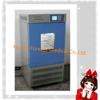 China Latested Technology LED Display Medical Platelet Incubator on sale