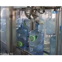China Pure / Mineral 5 Gallon Water Filling Machine , Water Bottle Filling Equipment wholesale