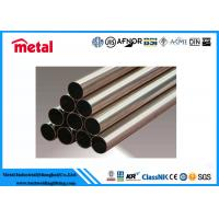 China Seamless UNS N06030 C71500 Copper Welded Steel Pipe wholesale