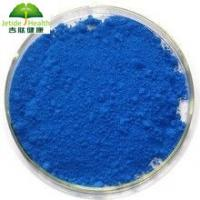 China High Purity (GHK)2-Cu / Copper Peptide For Skin Care Products Blue Powder wholesale