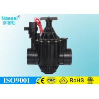 China 2 Inch Irrigation Solenoid Valve Battery Operated 0.1 - 1.0Mpa Pressure on sale