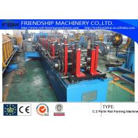 Buy cheap 1.2mm - 3.0mm Thickness C Z Purlin Roll Forming Machine For Q195 - 235 / Hot from wholesalers