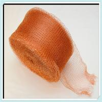 2mm brass wire mesh / 3x3 bronze wire screen Manufactures