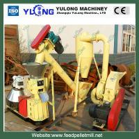 China small feed pellet line / small feed pellet production line on sale