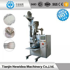 Automatic Drip Coffee Bag Packaging Machine , Tea Bag Packing Machine 220/380V
