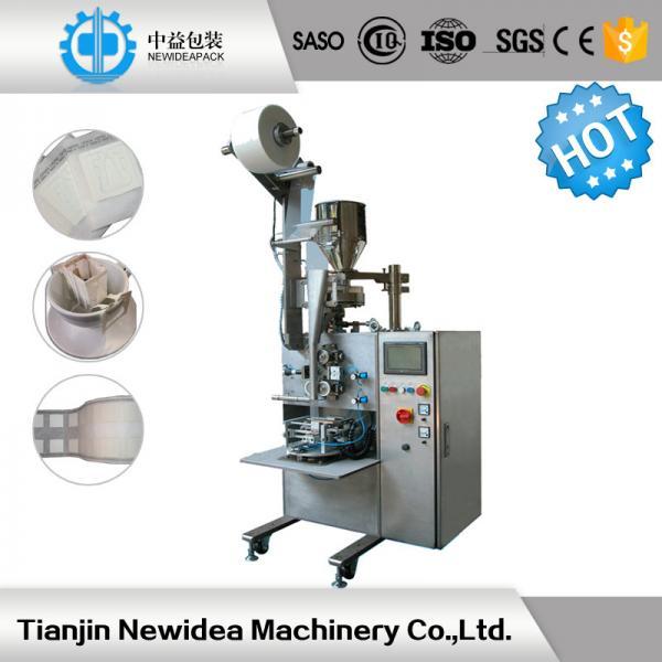 Quality Automatic Drip Coffee Bag Packaging Machine , Tea Bag Packing Machine 220/380V for sale