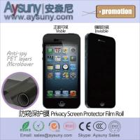 China Microlouver Anti-spy PET protective film rolls Privacy PET screen protector film wholesale