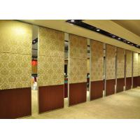 China Sound Proof Doors Folding Panel Partitions  Metal Partition Frame Ceiling wholesale