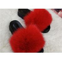 China Summer Lady Sandals Womens Fox Slippers , Super Soft Fuzzy Slide Slippers  wholesale