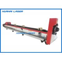 China Water Cooling Fiber Laser Tube Cutting Machine High Efficiency Low Energy Consumption wholesale