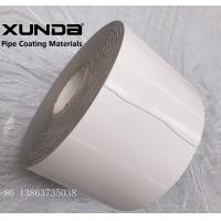 China Pipe Wrapping Corrosion Protection Tape EN 12068 Standard wholesale