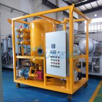 China China Supplier Mobile Oil Centrifuge Machine for Sale wholesale