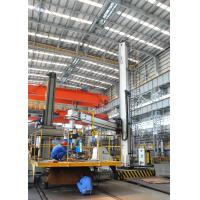 China Industrial boiler Pressure Vessel Manufacturing Equipment NC Saddle SAW Welding Machine wholesale