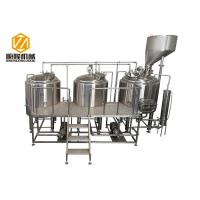 Buy cheap electric gas steam heating beer production equipment with malt hopper from wholesalers