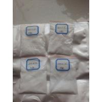 China Testosterone Steroid CAS 57-85-2 Testosterone Propionate for Bodybuilder wholesale