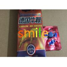 China Herbal Germany Niubian Male Performance Pills Prolong Erection Time For Men Weak Sperm wholesale