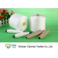 China Raw White Polyester Core Spun Yarn For Knitting / Sewing On Paper / Plastic Cone wholesale