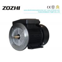 China Electric Single Phase Induction Motor MYT802-2 For Swimming Pool Pump Motor wholesale