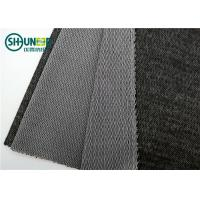 China 55% Polyester 45% Viscose 140gsm Brushed Warp Knit Interlining Woven Fusible Interlining PA / PES Textile for Suits wholesale
