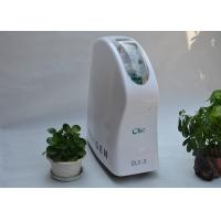 China High Altitude Oxygen Concentrator , 300W Portable O2 Compressor Low Purity Alarm wholesale