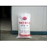 China solid Cationic Etherifying Agent , 2,3 -epoxypropyl trimethyl ammonium chloride wholesale