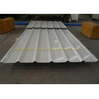 China Prepainted Corrugated Metal Sheet Roofing Cold Rolled Color Steel Plate wholesale