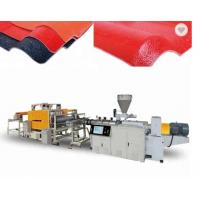 China Glazed Roof Tile PVC Sheet Extrusion Machine Automatic Forced Feeding System wholesale