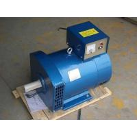China STC Series Three-phase A.C. Synchronous Generators wholesale