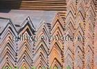 China Angle Steel wholesale