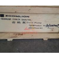 Buy cheap Genuine XCMG SANY Zoomlion Crane Spare Parts Gear Pump 1010000079 from wholesalers