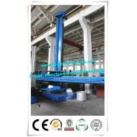 China Professional Column And Boom Welding Manipulators / Welding Center For Pipe wholesale