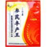 China egg stimulator wholesale