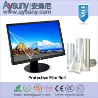 China PET Material Protective Film Roll for LCD Screen Protector Film wholesale