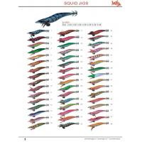 China squid jigs on sale