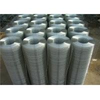 China Square Hole Welded Wire Mesh Panel Material Stainless Steel 304 316 202 wholesale