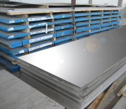 China Nickel Alloy ASTM B168 UNS N06601 Inconel 601 plate sheet coil strip hot cold rolled wholesale