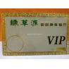 China 18k Gold VIP Metal Card wholesale
