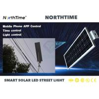 Quality Monocrystalline Silicon Highway LED Solar Street Lights 6-7 hours Charge Time for sale