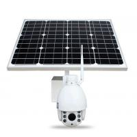 China New 960P 4G WIFI IP Camera with 60W Mono Solar power panel 26Ah12V lithium battery BJ-DS4686 wireless security camera wholesale