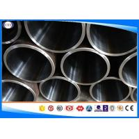 China St52 Carbon Steel Honed Tube For Hydraulic Cylinder Wall Thickness 2-40 Mm wholesale