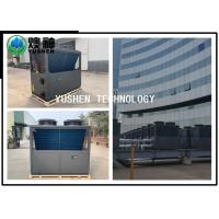 China 25HP Central Air Source Heat Pump For Office Building Cooling & Heating wholesale