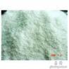 China Ammonium dihydrogen phosphate wholesale