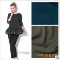China 118D Colored satin lycra venetian fabric High-grade pants suit fabric wholesale