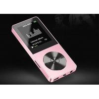 Buy cheap Aluminum Alloy Portable MP3 Player MP4 Comes With Memory Lyrics Variable Speed from wholesalers