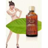 China natural SPA slimming blended essential oil on sale