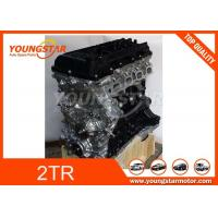 China 2.7L DOHC Short Block Assy Long Block Assy  For  TOYOTA Land - Cruiser 2TR-FE / 2TRFE wholesale